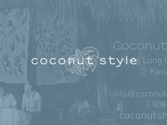 Coconut Style Business Cards